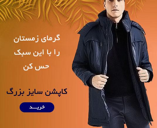 پیراهن های نخی و کتان مردانه در رنگ های شاد و مجلسی برای تمام سنین و تمام فصول سال
